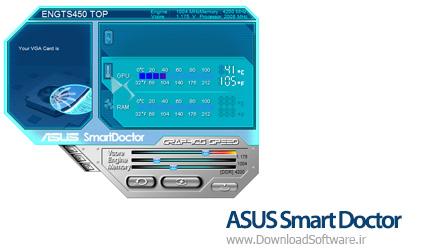 دانلود ASUS Smart Doctor نرمافزار اورکلاک، نظارت و خنک کننده کارت گرافیک ایسوس