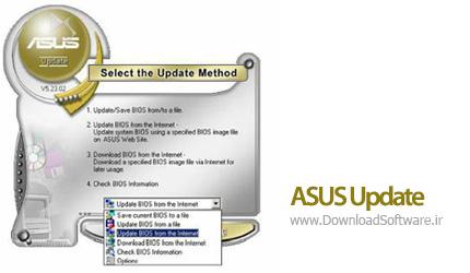 دانلود ASUS Update نرمافزار بهینهساز بایوس مادربرد ایسوس