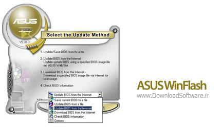 دانلود ASUS WinFlash نرمافزار چک کردن فایل بایوس مادربرد ایسوس