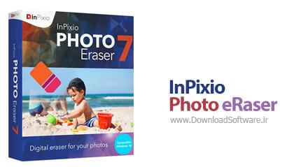 دانلود Avanquest InPixio Photo eRaser - نرمافزار حذف پس زمینه های ناخواسته در تصاویر