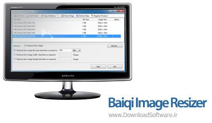 دانلود Baiqi Image Resizer نرم افزار تغییر سایز تصاویر