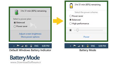 دانلود Battery Mode برنامه تنظیمات پیشرفته باتری لپ تاپ