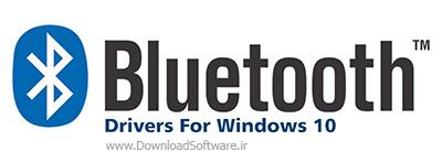 دانلود درایورهای بلوتوث ویندوز 10 - Bluetooth Drivers for Windows 10