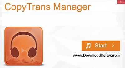 دانلود CopyTrans Manager نرمافزار مدیریت و انتقال آهنگ و فیلم به آیفون