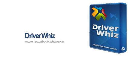دانلود Driver Whiz نرم افزار به روزرسانی درایورها