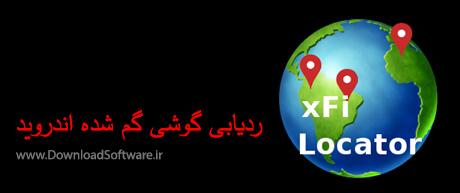 دانلود Find iPhone Android برنامه ردیابی گوشی گم شده اندروید