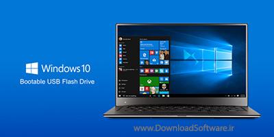 آموزش ایجاد بوت رسمی ویندوز 10 با فلش دیسک درایو