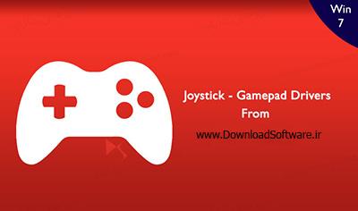 دانلود مجموعه درایور دسته و لوازم جانبی بازی Joystick- Gamepad Drivers Windows 7
