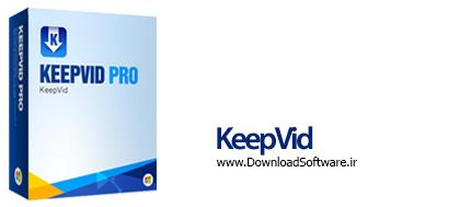 دانلود KeepVid Pro نرم افزار دانلود ویدیوهای آنلاین