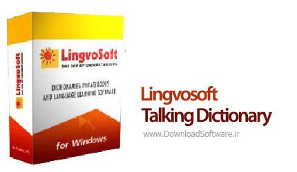 دانلود Lingvosoft Talking Dictionary نرم افزار دیکشنری صوتی