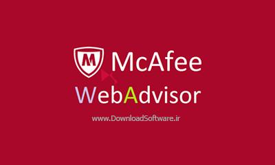 دانلود McAfee WebAdvisor نرم افزار امنيت وبگردی