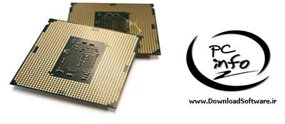 دانلود PC Info نرم افزار دریافت اطلاعات سیستم
