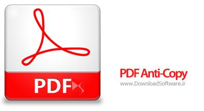 دانلود PDF Anti-Copy نرم افزار جلوگیری از کپی اسناد PDF