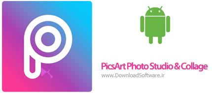 دانلود PicsArt Photo Studio & Collage – استودیو عکس قدرتمند اندروید