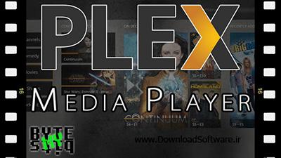 دانلود Plex Media Player – برنامه پخش قدرتمند مالتی مدیا