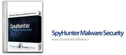 دانلود SpyHunter Malware Security Suite برنامه ضد بد افزار