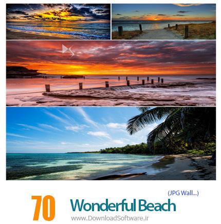 دانلود تصاویر والپیپر ساحل فوق العاده و زیبا