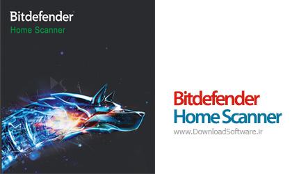 دانلود Bitdefender Home Scanner – تامین امنیت شبکه بی سیم