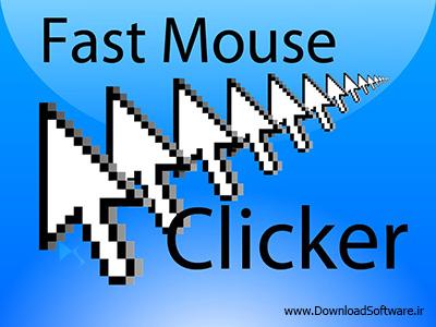 دانلود Fast Mouse Clicker Pro نرم افزار افزایش سرعت کلیک موس
