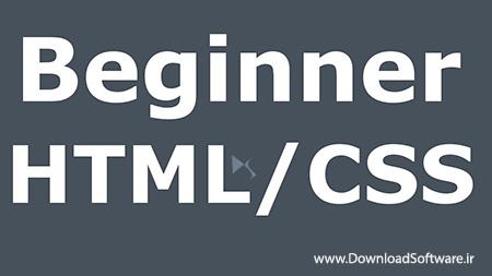 فیلم آموزش یادگیری HTML و CSS برای افراد مبتدی