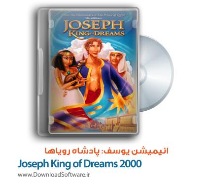 joseph king of dreams 2000 download