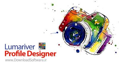 دانلود Lumariver Profile Designer - نرم افزار ساخت پروفایل دوربین عکاسی