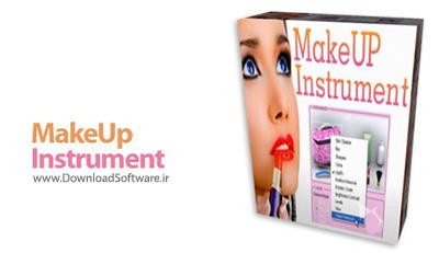 دانلود MakeUp Instrument نرم افزار کیف دیجیتالی لوازم آرایش