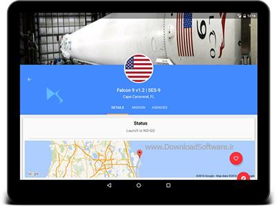 دانلود Space Launch Now برنامه مناسب برای فضانوردان در اندروید