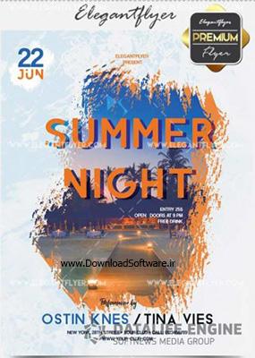 دانلود تصاویر لایه باز تمپلیت شب های تابستان