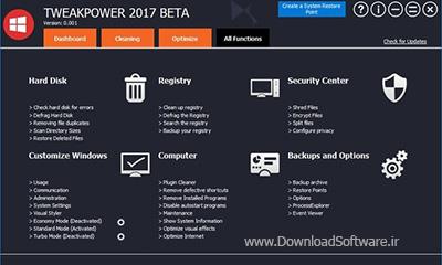 دانلو TweakPower نرم افزار بهینه سازی سرعت ویندوز