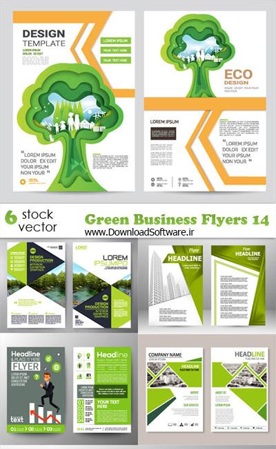دانلود تصاویر وکتور فلایرهای کسب و کار سبز