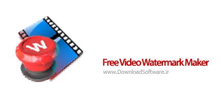 دانلود Free Video Watermark Maker نرم افزار ایجاد واترمارک روی ویدیوها