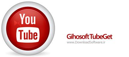 دانلود Gihosoft TubeGet نرم افزار دانلود کلیپ های یوتیوب