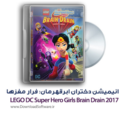 LEGO DC Super Hero Girls Brain Drain 2017