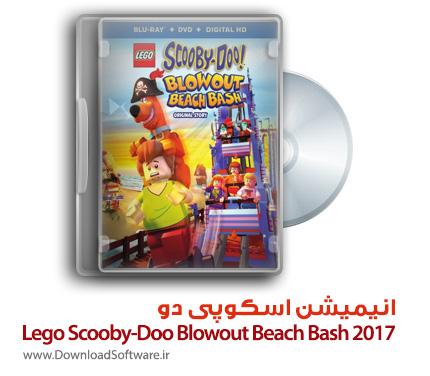 دانلود Lego Scooby-Doo! Blowout Beach Bash 2017 - انیمیشن اسکوپی دو