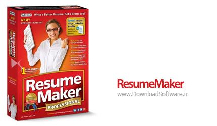 دانلود ResumeMaker Pro Deluxe 18 نرم افزار ساخت رزومه حرفه ای