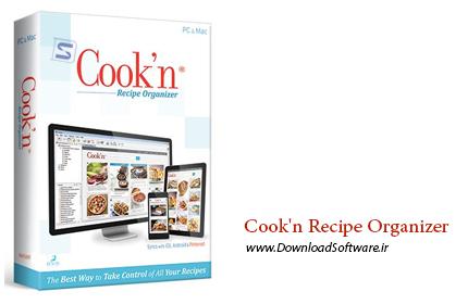 دانلود Cook'n Recipe Organizer نرمافزار کتاب آشپزی الکترونیکی