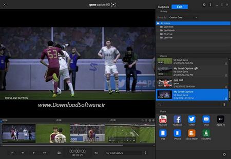 دانلود Game Capture HD ضبط فیلم از بازی ها