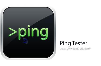 دانلود Ping Tester Pro - نرم افزار تست پینگ