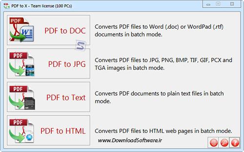 دانلود TriSun Software PDF to X تبدیل پی دی اف به اسناد دیگر