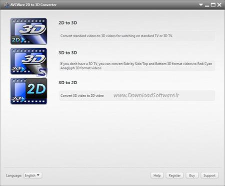 دانلود AVCWare 2D to 3D Converter تبدیل فیلم دو بعدی به سه بعدی