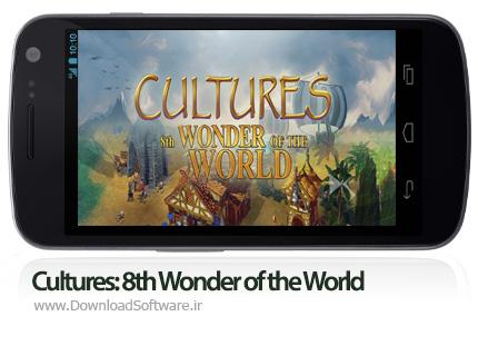 دانلود Cultures: 8th Wonder of the World بازی تمدنها: عجایب هشتگانه جهان اندروید