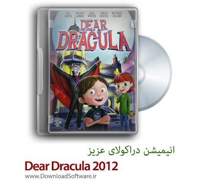 دانلود انیمیشن دراکولای عزیز Dear Dracula 2012