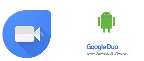 دانلود Google Duo برنامه مسنجر تصویری گوگل دو اندروید