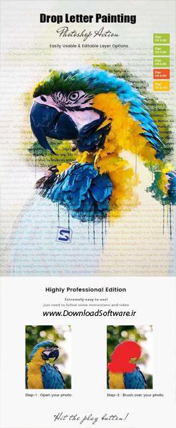 دانلود اکشن فتوشاپ نقاشی قطرات رنگارنگ