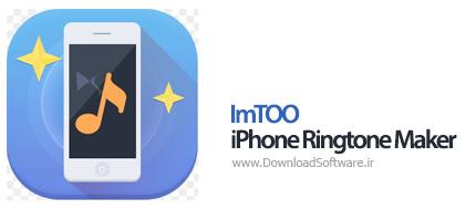 دانلود ImTOO iPhone Ringtone Maker ساخت زنگ موبایل آیفون