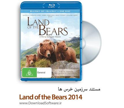 دانلود دوبله فارسی مستند Land of the Bears 2014