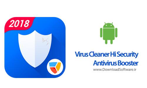 دانلود Virus Cleaner Hi Security Antivirus Booster آنتی ویروس اندروید