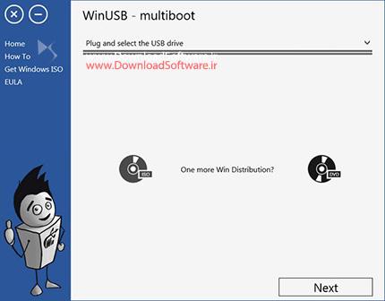 دانلود WinUSB نرم افزار ایجاد فلش بوتیبل