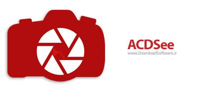 دانلود نرم افزار ACDSee Photo Studio - ابزار کامل برای عکاسان